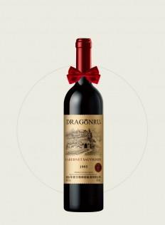 葡萄酒1995