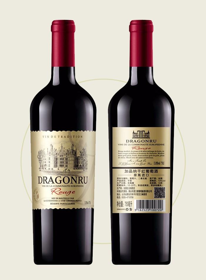法国原瓶进口